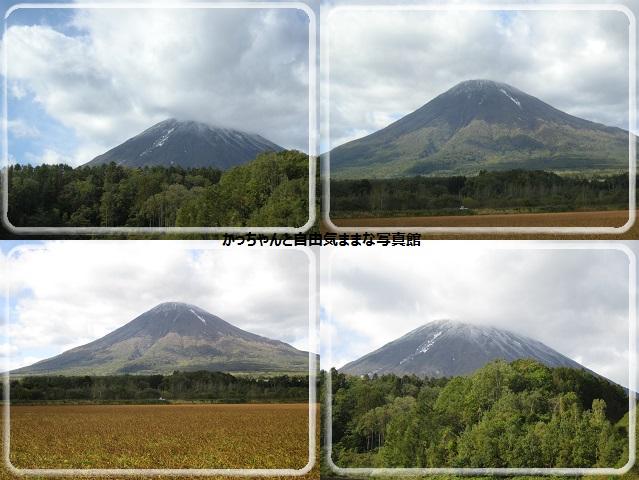 羊蹄山 (4)