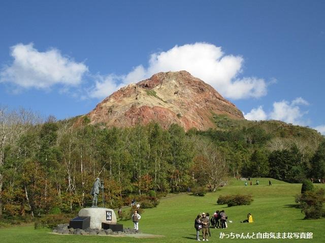 昭和新山 (2)