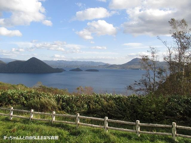洞爺湖 (3)