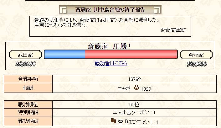 2016y11m03d_154703166.jpg