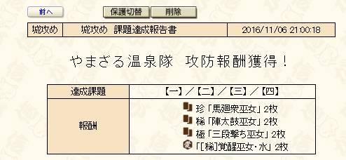 2016y11m06d_210040380.jpg