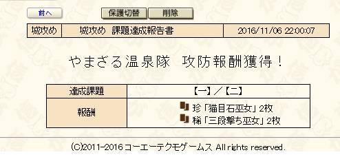 2016y11m06d_220105187.jpg