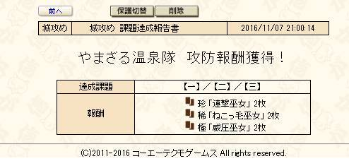 2016y11m07d_210135213.jpg