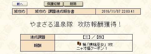 2016y11m07d_220506486.jpg