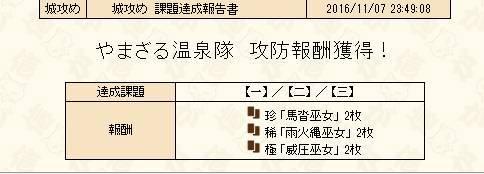 2016y11m08d_220419241.jpg