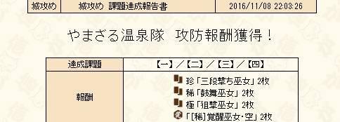 2016y11m08d_220430094.jpg