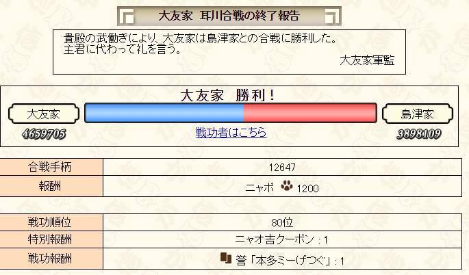 2016y11m16d_181114419.jpg