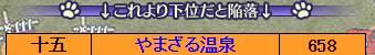 2016y12m06d_200031821.jpg