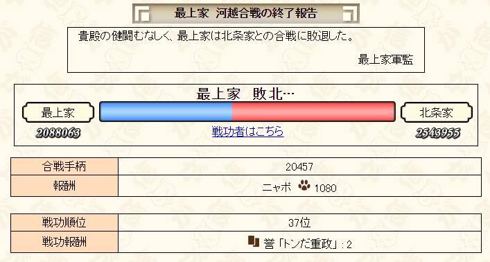 2016y12m12d_195005547.jpg
