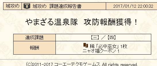 2017y01m17d_210507933.jpg