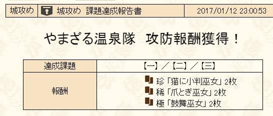 2017y01m17d_210517454.jpg