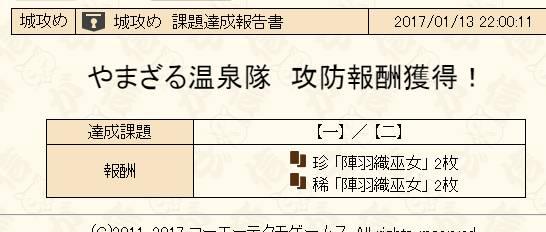 2017y01m17d_210527033.jpg