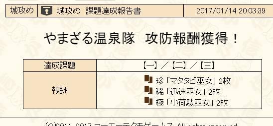 2017y01m17d_210538319.jpg