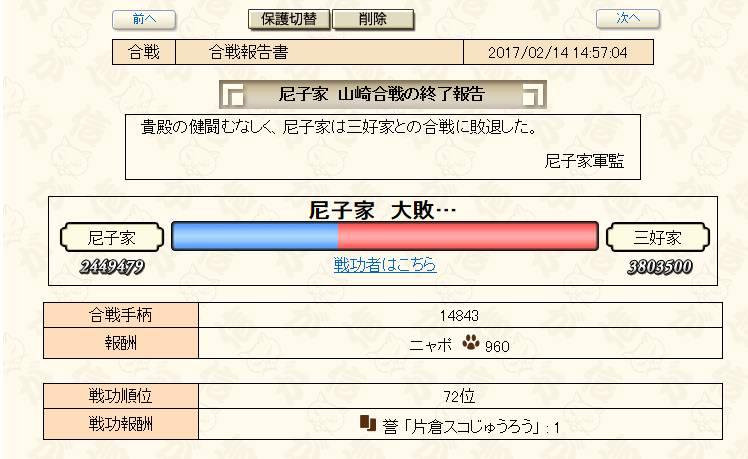 2017y02m14d_221005140.jpg