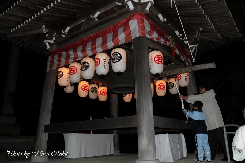 大晦日の除夜の鐘 前神寺