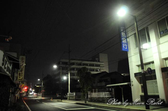 広島銀行伊予西条支店の交差点