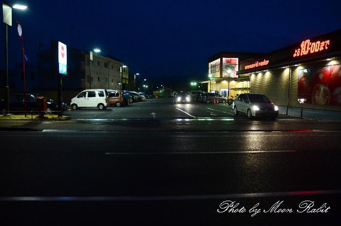 マルヨシセンター西条店の夜景 愛媛県西条市喜多川381-1