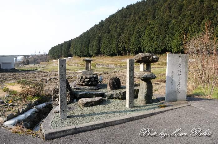 早川集会所 社日神