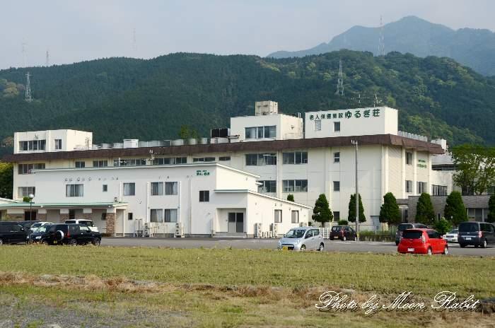ゆるぎ荘 愛寿会病院老人保健施設