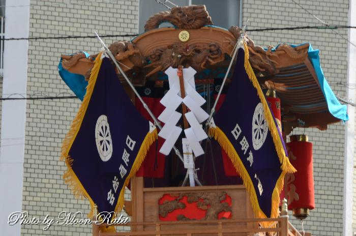 祭り旗 日明だんじり(屋台)