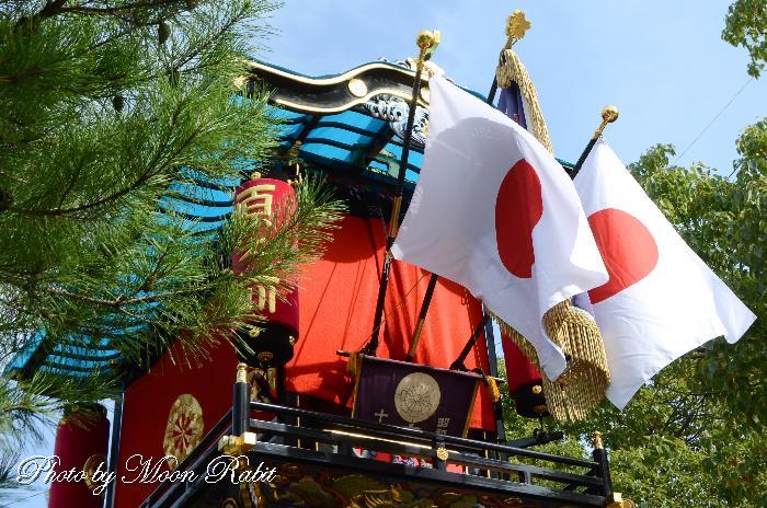 日章旗 原之前だんじり(屋台) 祭り旗 西条祭り 伊曽乃神社祭礼 愛媛県西条市