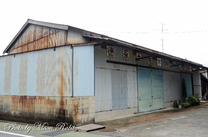 徳永土佐木材センター