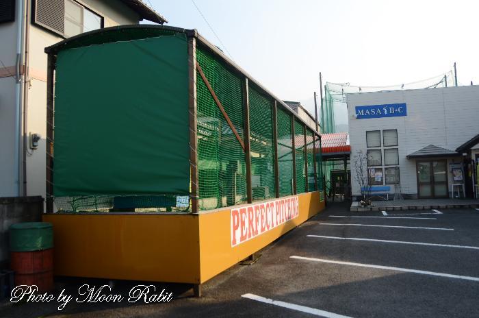 マサベースボールクラブ バッティングセンター