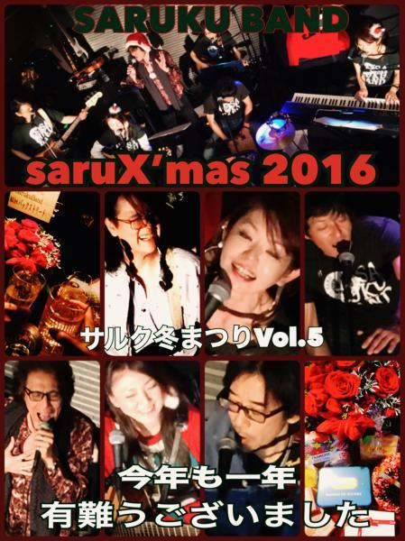 fc2blog_201612312019202ef.jpg
