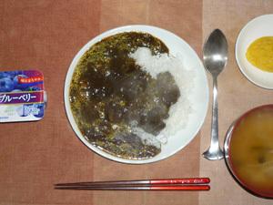 黒カレーライス(マンナンライス),プチオムレツ,玉葱とほうれん草のおみそ汁,ヨーグルト
