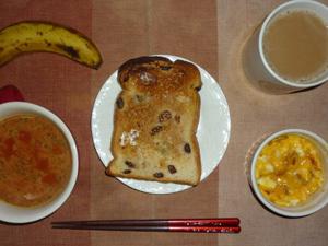 レーズンシナモントースト,トマトスープ,フライドオニオン入りスクランブルエッグ,バナナ,コーヒー