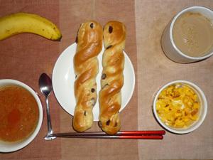 レーズンパン×2,トマトスープ,フライドオニオン入りスクランブルエッグ,バナナ,コーヒー