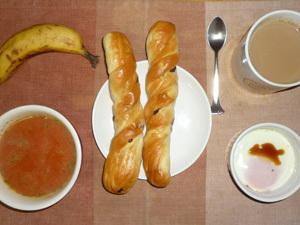 レーズンパン×2,トマトスープ,目玉焼き,バナナ,コーヒー