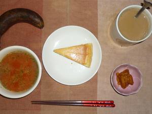 ニューヨークチーズケーキ,トマトスープ,鶏の唐揚げ,バナナ,コーヒー