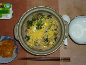 ほうれん草と鰹節のおじや(玉子とじ),肉野菜炒めトマト風味,ヨーグルト