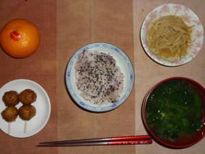胚芽押麦入り五穀米,(胡麻),つくね×2,もやしのわさび醤油和え,ほうれん草のおみそ汁,みかん
