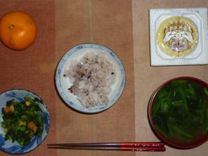 胚芽押麦入り五穀米,納豆,ほうれん草とミックスベジタブルのソテー,ほうれん草のおみそ汁,みかん