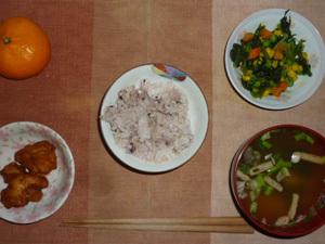 胚芽押麦入り五穀米,鶏の唐揚げ,ほうれん草のミックスベジタブル,ワカメと長葱のおみそ汁,みかん