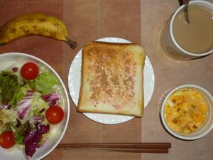 イチゴジャムトースト,サラダ(キャベツ、レタス、玉葱、トマト),フライドオニオン入りスクランブルエッグ,バナナ,コーヒー