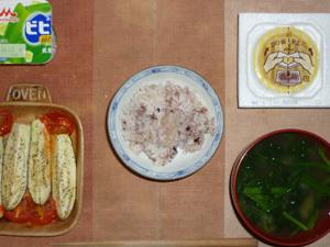 胚芽押麦入り五穀米,納豆,茄子とトマトのオーブン焼き,ほうれん草のおみそ汁,ヨーグルト