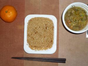 鶏五目御飯,野菜スープ,みかん