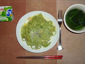 ほうれん草とベーコンのタリアテッレ,ほうれん草のスープ,ヨーグルト