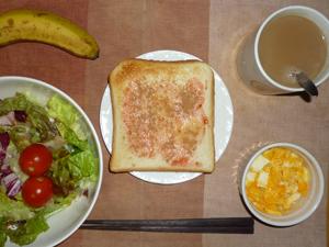 イチゴジャムトースト,サラダ(キャベツ、レタス、玉葱、トマト),スクランブルエッグ,バナナ,コーヒー