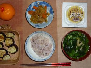 胚芽押麦入り五穀米,納豆,野菜炒め、茄子のオーブン焼き,ほうれん草とワカメのおみそ汁,みかん