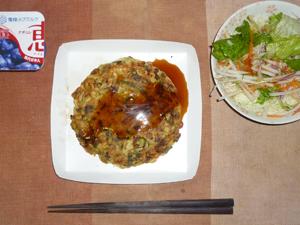 meal20161222-2.jpg