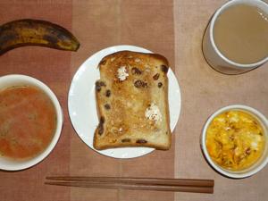 meal20161223-1.jpg