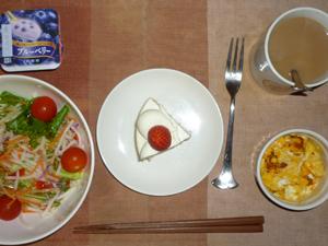 meal20161225-1.jpg