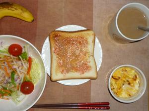 meal20161226-1.jpg
