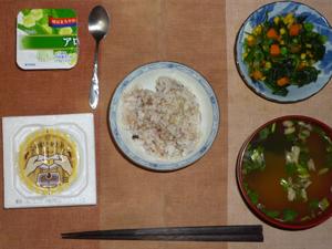 meal20161227-2.jpg