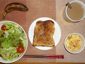 meal20161230-1.jpg
