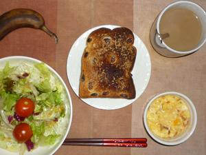 meal20161231-1.jpg